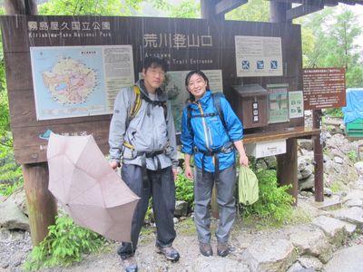 縄文杉ツアー20120604j1