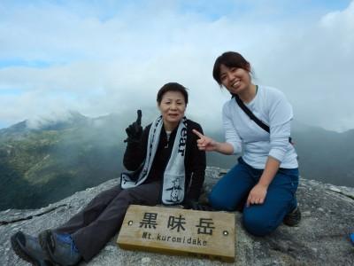 黒味岳ツアー20151121