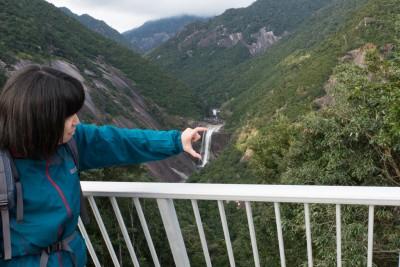 千尋滝を摘まんでみた
