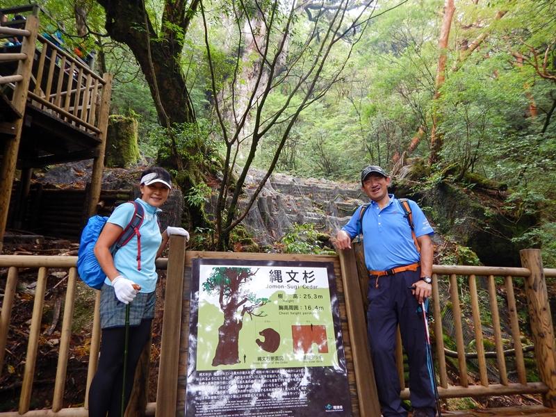 20160922縄文杉ツアー