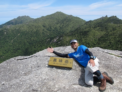 20140705k黒味岳