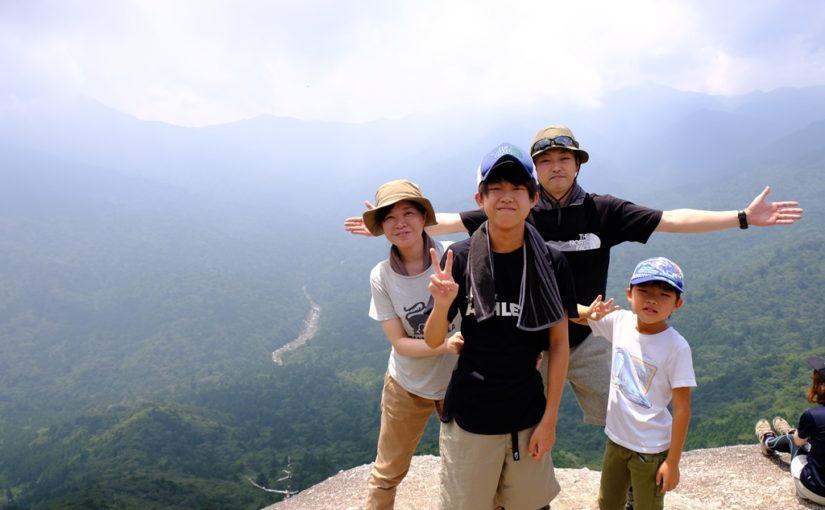 太鼓岩の絶景に!