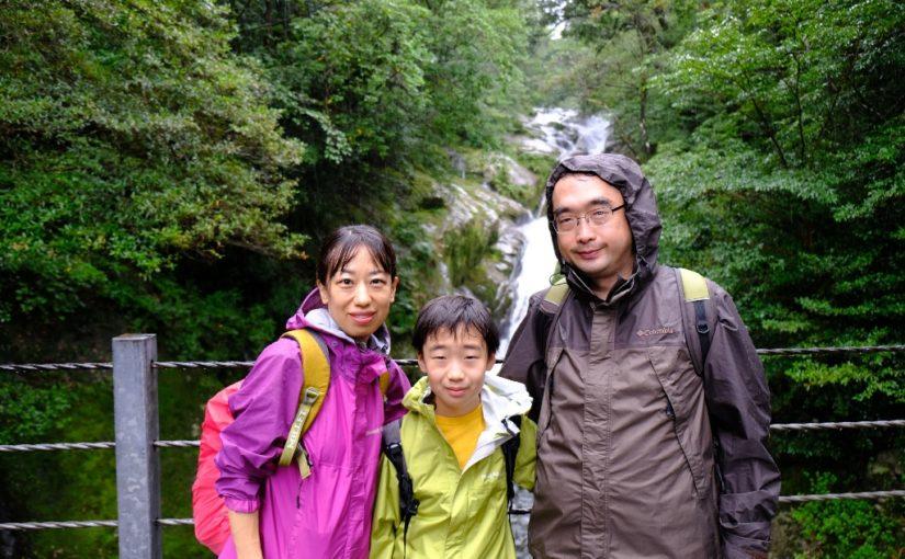 屋久島の雨体験