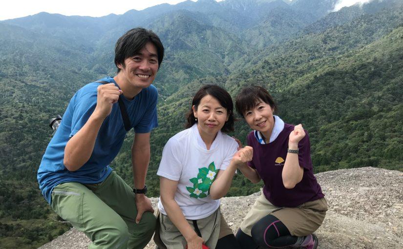 [お客様の声] 2018年9月22日 白谷雲水峡ツアー
