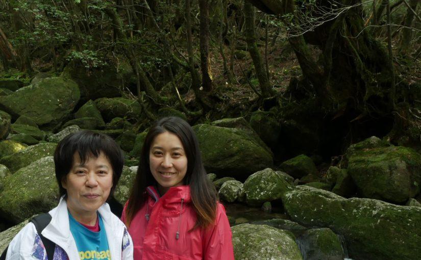 三世代で屋久島へ!